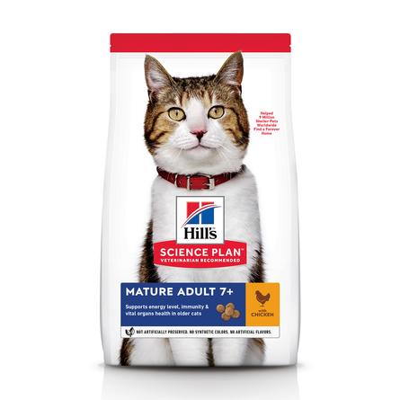 Hill's Science Plan Active Longevity Сухой корм для пожилых кошек (с курицей), 1,5 кг фото