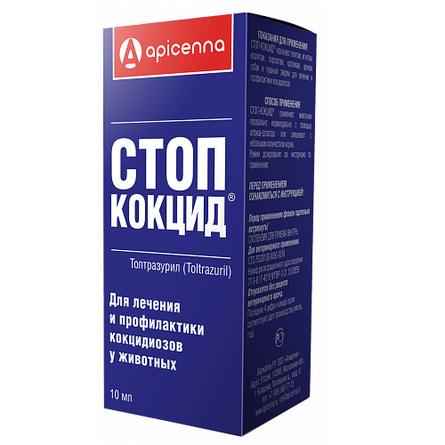 СТОП-КОКЦИД Суспензия для собак, 10 мл