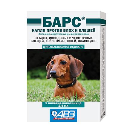 Купить АВЗ Барс Капли от блох и клещей для собак от 10 до 20 кг, 1 пипетка, 2, 8 мл
