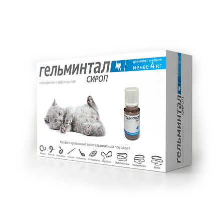 Гельминтал Сироп против гельминтов для котят и кошек до 4 кг фото