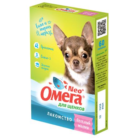 Омега Neo+ Веселый малыш Лакомство для щенков, 60 таблеток фото