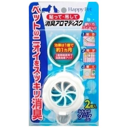 Happy Pet Диск для устранения запаха (с ароматом детского мыла), 2 шт