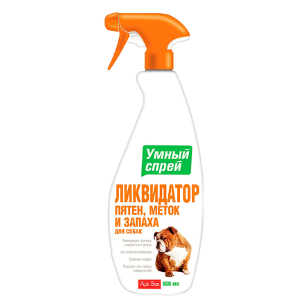 Умный спрей Ликвидатор пятен, меток и запаха для собак, 500 мл