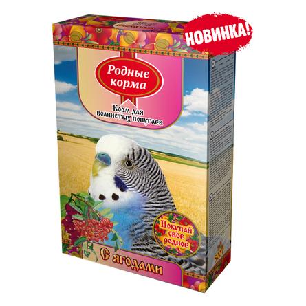 Купить Родные Корма Корм для волнистых попугаев (с ягодами), 500 гр, Родные корма
