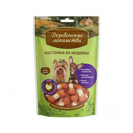 Купить Деревенские Лакомства Косточки из индейки для взрослых собак мини-пород, 55 гр