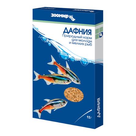 Купить Зоомир Дафния сухой корм для мелких видов рыб, 15 гр