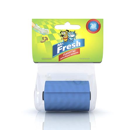 Mr.Fresh Гигиенические пакеты для уборки за собакой, 20 шт