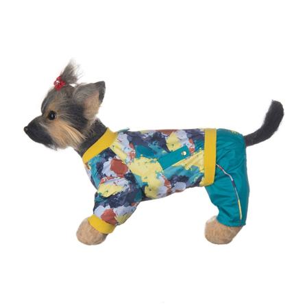 Купить DogModa Комбинезон Акварель для собак, длина спины 20 см, обхват шеи 21 см, обхват груди 33 см, мальчик