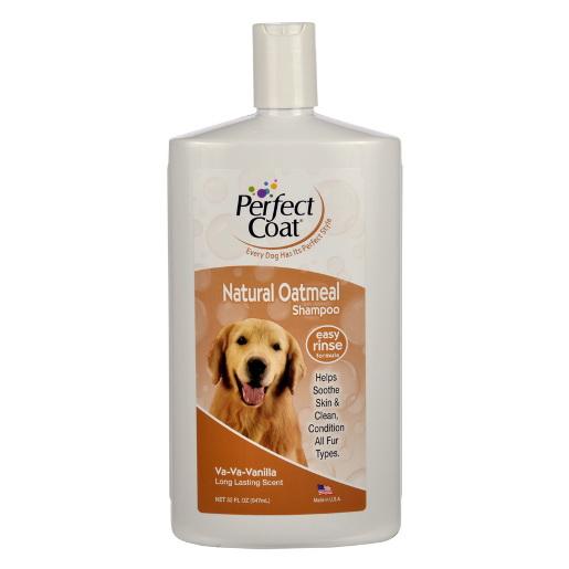 Груминг для собак косметика