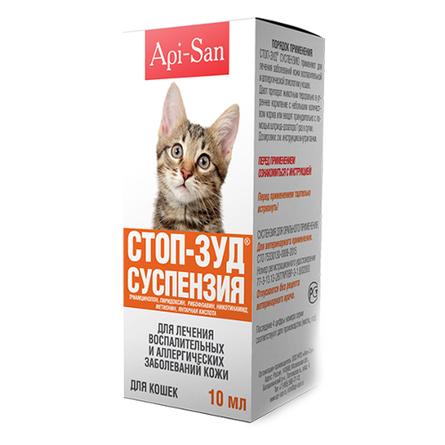 Api-San Стоп-Зуд Суспензия для кошек для лечения кожи, 10 мл