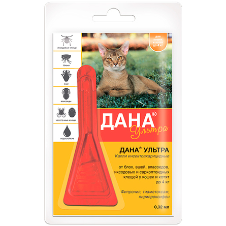 Дана Ультра Капли на холку от внешних паразитов для кошек и котят до 4 кг, 1 пипетка 0,32 мл фото