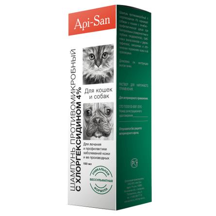 Api-San Шампунь противомикробный с хлоргексидином 4% для собак и кошек для кожи, 150 мл