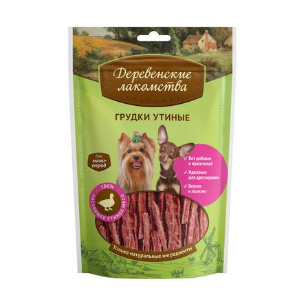 Купить Деревенские Лакомства Грудки утиные для взрослых собак мини-пород, 60 гр