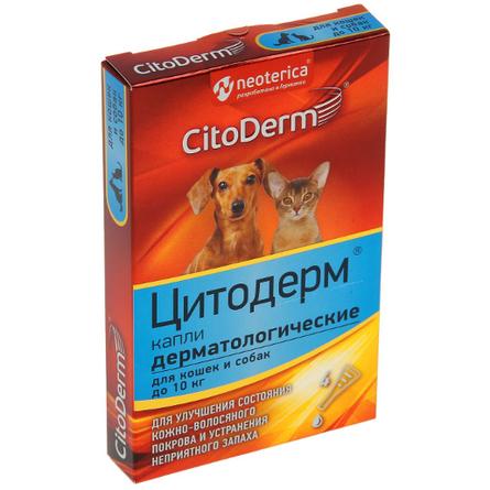 CitoDerm Дерматологические капли для кошек и собак до 10 кг, 4 пипетки по 1 мл