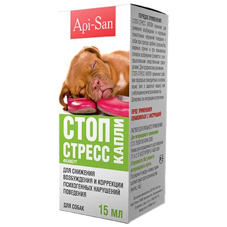 Api-San Стоп-Стресс Успокоительные капли для собак, 15 мл