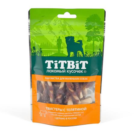 Купить TiTBiT Твистеры с телятиной для взрослых собак мини-пород, 50 гр