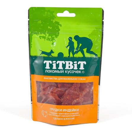 Купить TiTBiT Грудки индейки для взрослых собак мини-пород, 50 гр