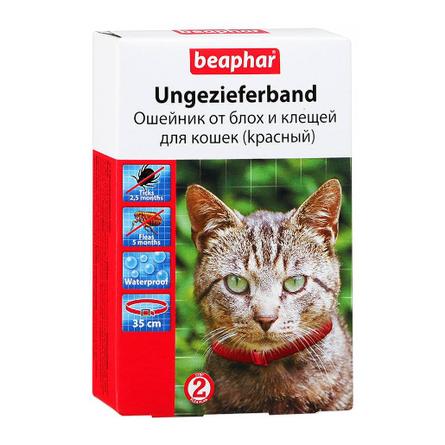 Купить Beaphar Ошейник антипаразитарный для кошек, красный