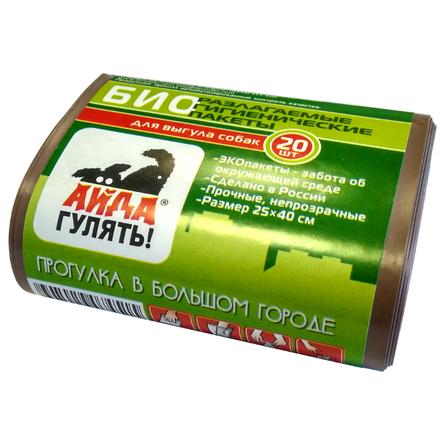 Айда гулять! Гигиенические биоразлагаемые пакеты для уборки за собакой, 20 шт