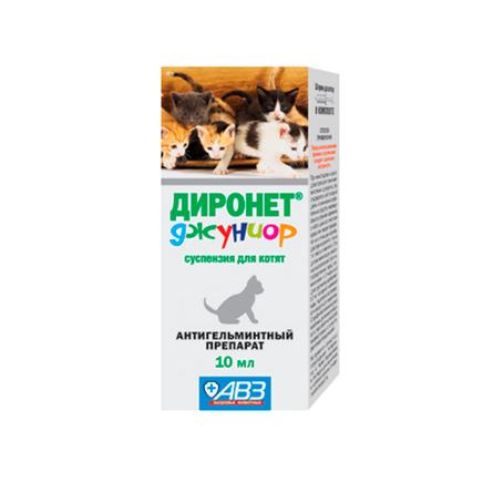 Купить Диронет Джуниор Суспензия против гельминтов для котят, 10 мл, АВЗ