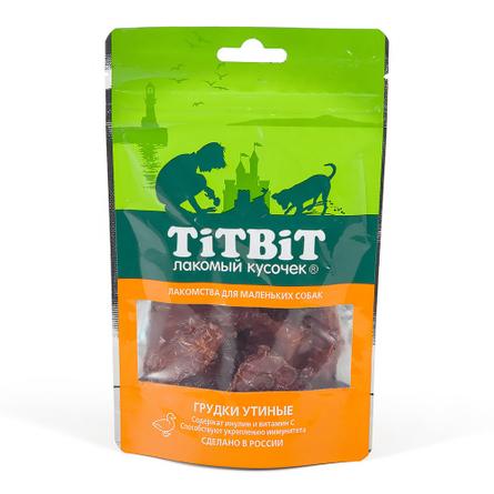 Купить TiTBiT Грудки утиные для взрослых собак мини-пород, 50 гр