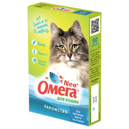 Омега Neo+ Лакомство для выведения шерсти из желудка кошек, 90 таблеток фото