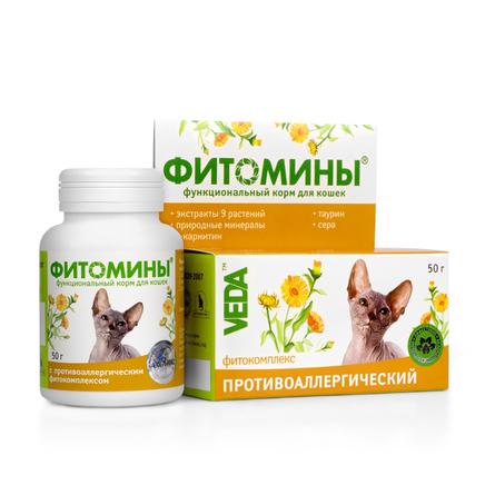 VEDA Фитомины Кормовая добавка для кошек при заболеваниях кожи, 50 гр