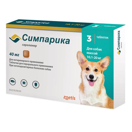 Симпарика Инсектоакарицидный препарат для собак 10,1-20,0 кг, 3 таблетки по 40 мг