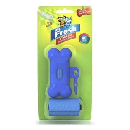 Mr.Fresh Держатель для гигиенических пакетов, 40 пакетов