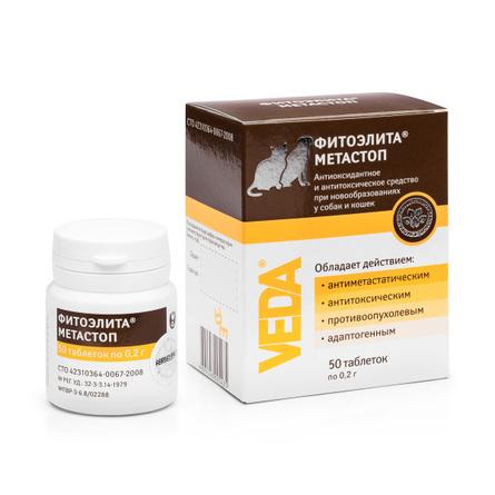 Фитоэлита Метастоп Лекарство для животных противоопухолевое, 50 таблеток