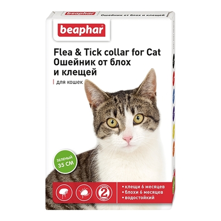 Beaphar Ошейник антипаразитарный для кошек, зелёный фото