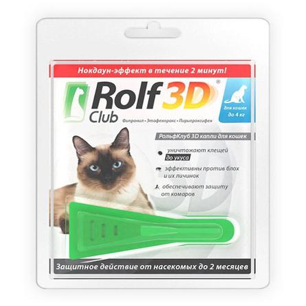 Купить Rolf Club 3D Капли от блох и клещей для кошек до 4 кг, 1 пипетка 0, 5 мл