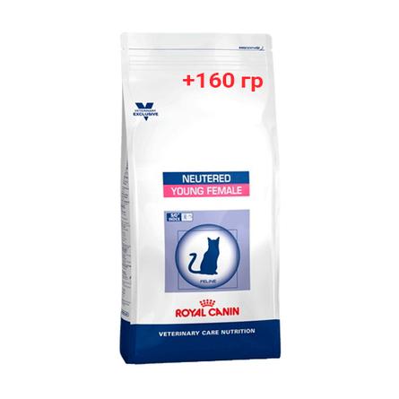 Купить Увеличенная упаковка Royal Canin Neutered Young Female Сухой лечебный корм для стерилизованных кошек (400 гр + 160 гр), 560 гр