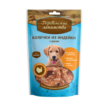 Купить Деревенские Лакомства Колечки из индейки с рисом для щенков всех пород, 85 гр
