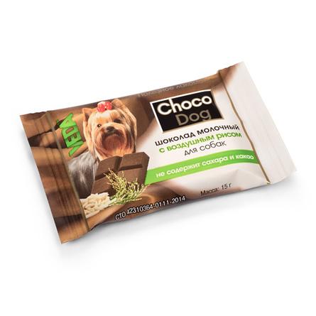 CHOCO DOG Шоколад молочный с воздушным рисом для собак, 15 гр фото