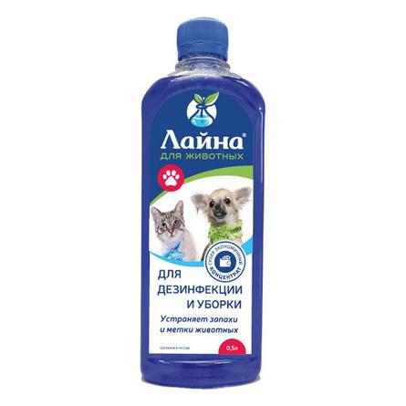 Лайна Дезинфицирующее средство с моющим и дезодорирующим эффектом, 500 мл