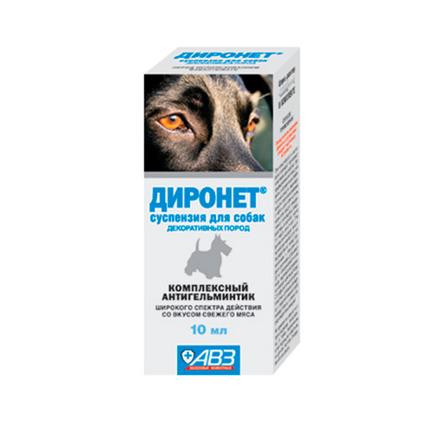 Купить Диронет суспензия для собак, 10 мл, АВЗ