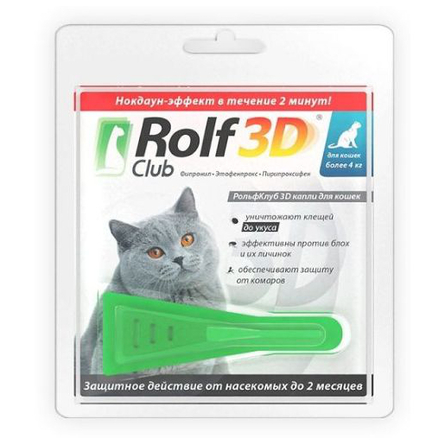 Купить Rolf Club 3D Капли от блох и клещей для кошек более 4 кг, 1 пипетка 0, 8 мл