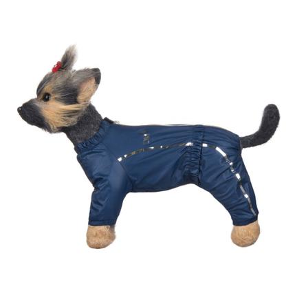 Купить DogModa Комбинезон Альпы для собак, длина спины 28 см, обхват шеи 29 см, обхват груди 45 см, мальчик