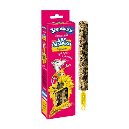 Зоомир Две палочки Лакомство для крыс и мышей (с семенами подсолнуха), 80 гр