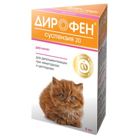 Api-San Дирофен-суспензия 20 Суспензия для котят от гельминтов, 6 мл фото