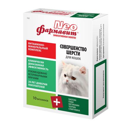 Купить Фармавит Neo Витаминно-минеральный комплекс для кошек, 60 таблеток