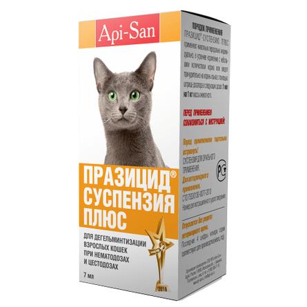 Api-San Празицид-суспензия Плюс Суспензия для взрослых кошек от гельминтов, 7 мл фото