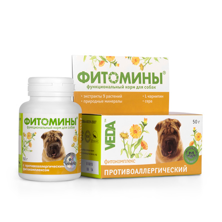 VEDA Фитомины Кормовая добавка для взрослых собак при аллергиях, 50 гр фото