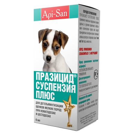 Api-San Празицид-суспензия Плюс Суспензия для щенков мелких пород от гельминтов, 6 мл фото