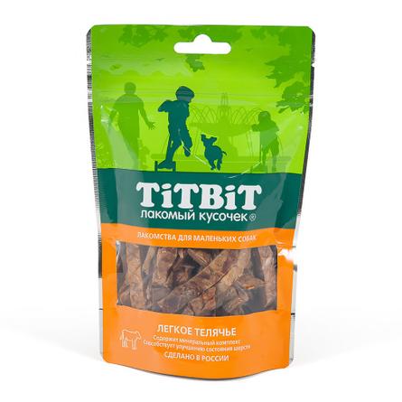 Купить TiTBiT Легкое телячье для взрослых собак мини-пород, 50 гр