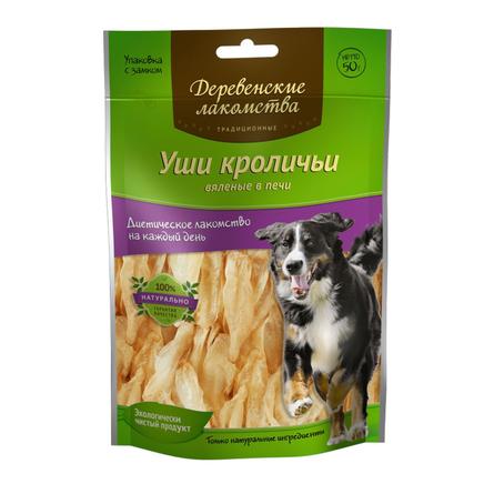 Купить Деревенские Лакомства Традиционные Уши кроличьи для взрослых собак всех пород, 50 гр