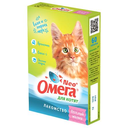 Витамины и добавки для кошек и собак