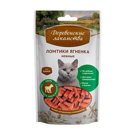 Деревенские Лакомства Кусочки вяленого мяса для взрослых кошек (с ягненком), 50 гр фото
